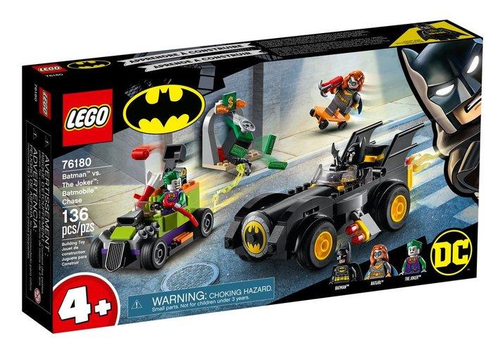 Lego batman vs the joker: batmobile