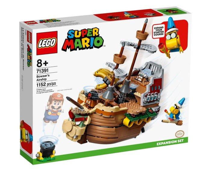 Lego super mario set de expansion fortaleza aerea de bowser