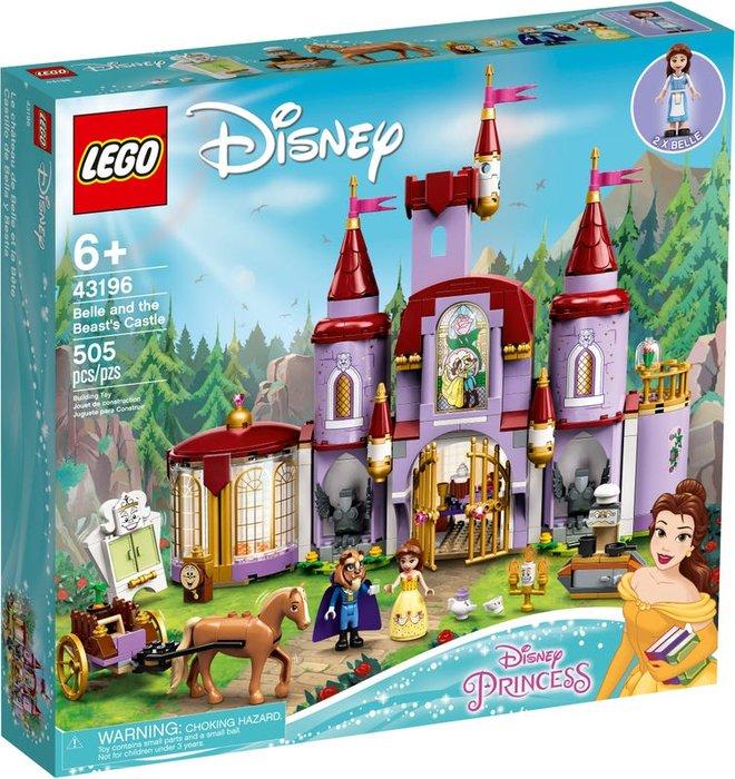 Lego disney castillo de bella y bestia