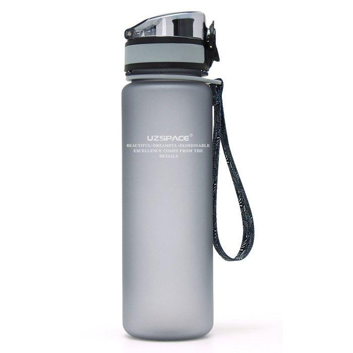 Botella tritan gris 650 ml