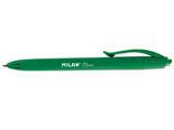 Boligrafo milan p1 touch verde
