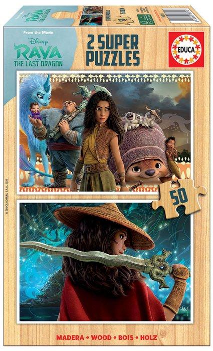 Puzzle educa madera 2x50 raya & the last dragon