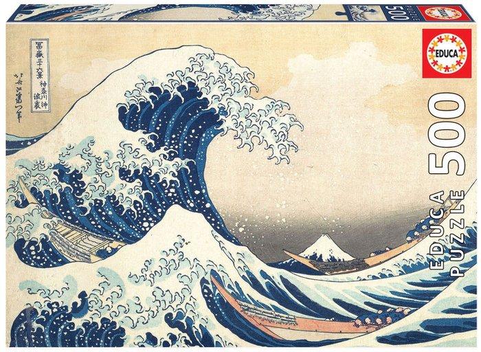 Puzzle educa 500 piezas gran ola de kanagawa