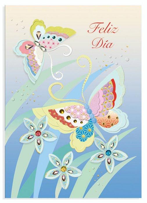 Postal turnowsky mariposas feliz dia 10 unidades