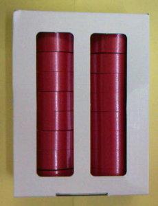 Cinta regalo 2412 19mm rojo