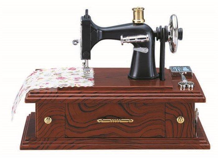 Replica maquina de coser pequeña musical