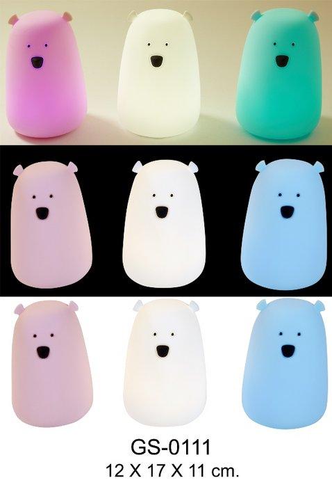 Lampara silicona bear cambio color 3 modelos