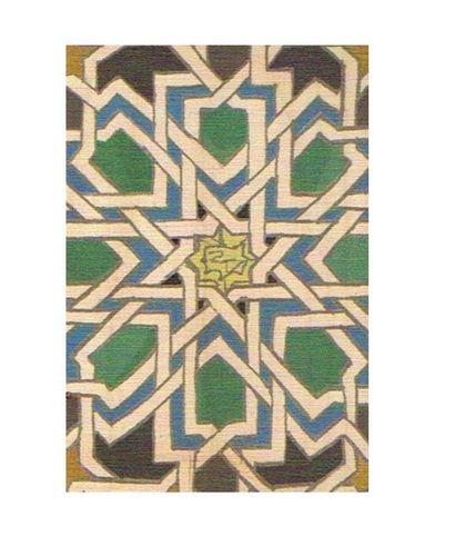 Tarjeta postal azulejos alhambra