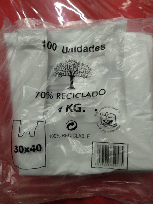 Bolsa camiseta 30x40 70% reciclado 1 kg (100 unidades)