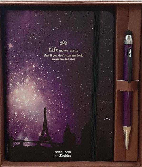 Set de regalo boligrafo smart pen azul + notebook a6 reloj