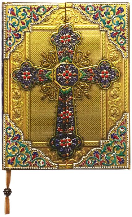 Cuaderno boncahier arte sacro 1 con cinta